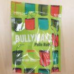 Pollo Rolls by BULLYMAKE